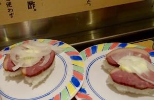 Sushis de canard cuit!