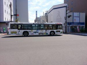 Trop kawaii leur bus!