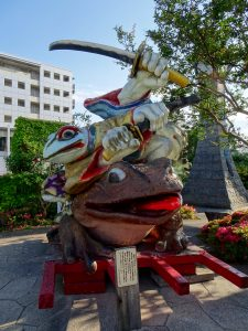 Après les tortues ninja, les grenouilles samourai!