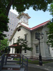 Famous clock tower... C'est juste ça?