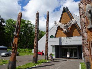 Ainu theatre
