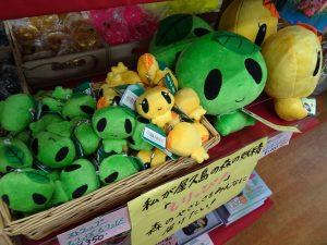Mascotte de Yakushima