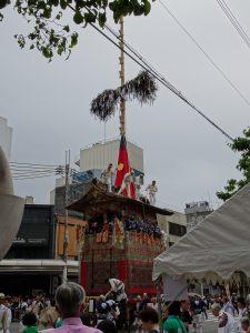 Gion parade