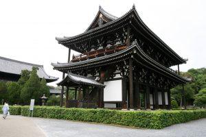 Temple dont je ne me souviens plus du nom