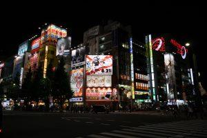 Akihabara de nuit.
